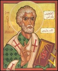 San Cirilo de Jerusalen