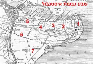 Marcadas las 7 colinas de Bizancio