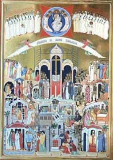 Icono de los mártires