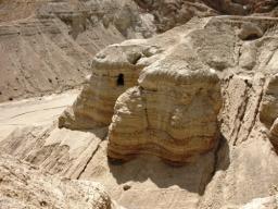 Cuevas de Qumrán