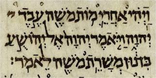 texto masorético