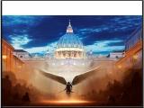 El mito de las dosiglesias