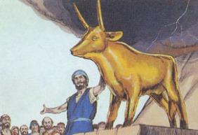 El becerro de oro